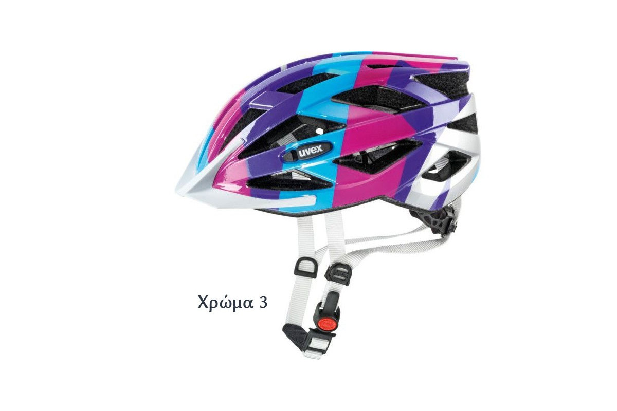 uvex air wing bike helmet. Black Bedroom Furniture Sets. Home Design Ideas