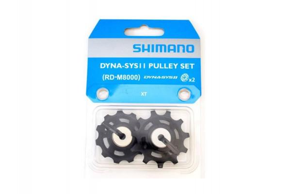 SHIMANO RD-M8000 PULLEY SET