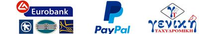 Τρόποι πληρωμής ποδηλάτων - Paypal